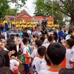 Children's Games Dumaguete 2018